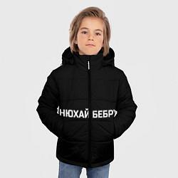 Куртка зимняя для мальчика НЮХАЙ БЕБРУ цвета 3D-черный — фото 2