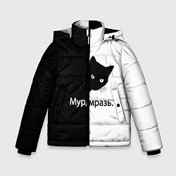 Куртка зимняя для мальчика Черный кот цвета 3D-черный — фото 1