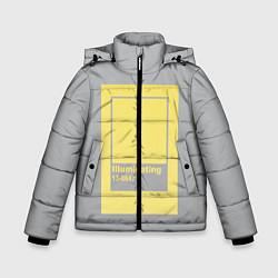 Куртка зимняя для мальчика Illuminating 13-0647 цвета 3D-черный — фото 1