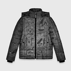 Куртка зимняя для мальчика Египетские Иероглифы 3D цвета 3D-черный — фото 1