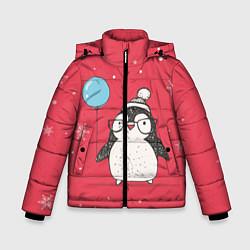 Детская зимняя куртка для мальчика с принтом Влюбленная пингвинка, цвет: 3D-черный, артикул: 10079040806063 — фото 1