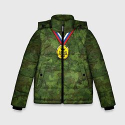 Куртка зимняя для мальчика Самый лучший дед цвета 3D-черный — фото 1