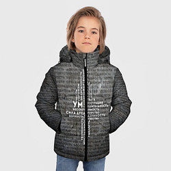 Куртка зимняя для мальчика Облако тегов: черный - фото 2
