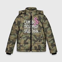 Куртка зимняя для мальчика Любимый защитник цвета 3D-черный — фото 1