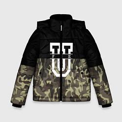 Зимняя куртка для мальчика FCK U: Camo