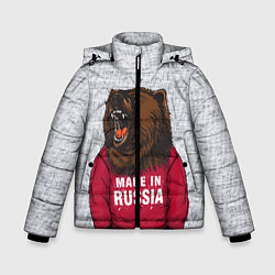 Куртка зимняя для мальчика Made in Russia - фото 1