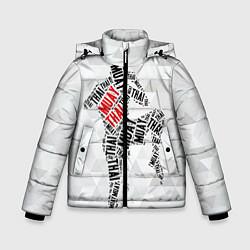 Куртка зимняя для мальчика Muay thai Words цвета 3D-черный — фото 1