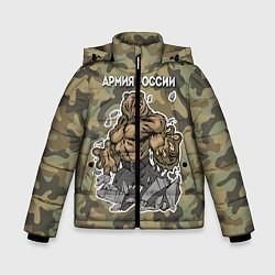 Куртка зимняя для мальчика Армия России: ярость медведя цвета 3D-черный — фото 1