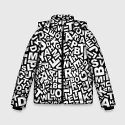 Детская зимняя куртка для мальчика с принтом Английский алфавит, цвет: 3D-черный, артикул: 10092150206063 — фото 1