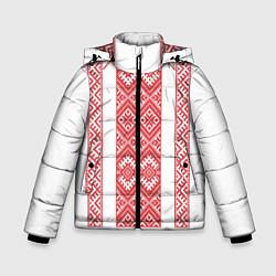 Куртка зимняя для мальчика Вышивка 46 цвета 3D-черный — фото 1
