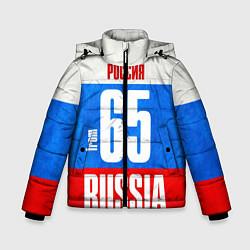 Куртка зимняя для мальчика Russia: from 65 цвета 3D-черный — фото 1