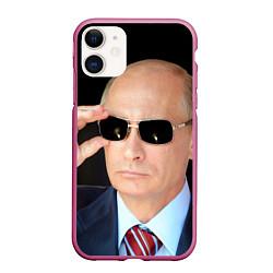 Чехол iPhone 11 матовый Путин в очках цвета 3D-малиновый — фото 1