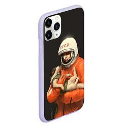 Чехол iPhone 11 Pro матовый Гагарин с лайкой цвета 3D-светло-сиреневый — фото 2