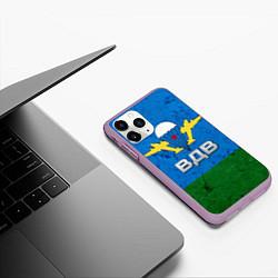 Чехол iPhone 11 Pro матовый Флаг ВДВ цвета 3D-сиреневый — фото 2