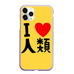 Чехол iPhone 11 Pro матовый No game no life Sora