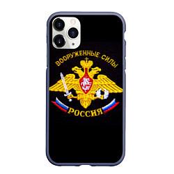 Чехол iPhone 11 Pro матовый ВС России: вышивка