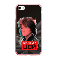 Чехол iPhone 6/6S Plus матовый Виктор Цой цвета 3D-баблгам — фото 1