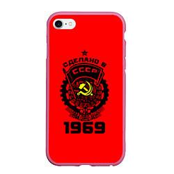 Чехол iPhone 6/6S Plus матовый Сделано в СССР 1969 цвета 3D-малиновый — фото 1