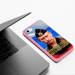 Чехол iPhone 6/6S Plus матовый Путин: чужого не надо цвета 3D-баблгам — фото 2