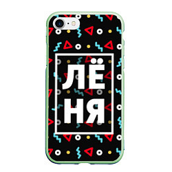 Чехол iPhone 7/8 матовый Лёня цвета 3D-салатовый — фото 1