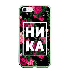 Чехол iPhone 7/8 матовый Ника цвета 3D-салатовый — фото 1