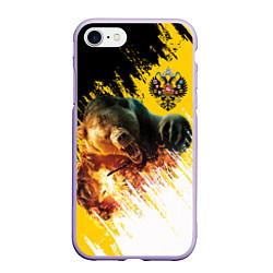 Чехол iPhone 7/8 матовый Имперский медведь цвета 3D-светло-сиреневый — фото 1