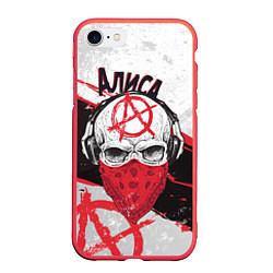 Чехол iPhone 7/8 матовый АлисА: Анархия цвета 3D-красный — фото 1