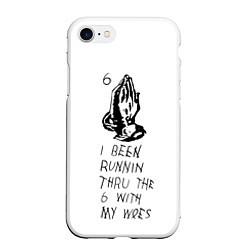 Чехол iPhone 7/8 матовый Drake - Know yourself цвета 3D-белый — фото 1