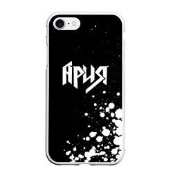 Чехол iPhone 7/8 матовый Ария цвета 3D-белый — фото 1