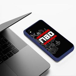 Чехол iPhone XS Max матовый ПВО: герб РФ цвета 3D-тёмно-синий — фото 2