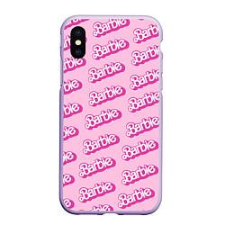 Чехол iPhone XS Max матовый Barbie Pattern цвета 3D-светло-сиреневый — фото 1