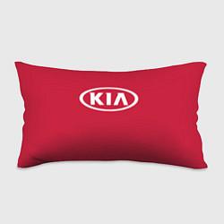 Подушка-антистресс KIA цвета 3D — фото 1