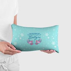 Подушка-антистресс Любимой бабуле цвета 3D-принт — фото 2