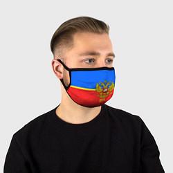 Маска для лица Чита: Россия цвета 3D — фото 1
