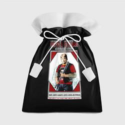 Мешок для подарков Серега Есенин цвета 3D — фото 1