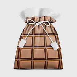 Мешок для подарков Шоколад цвета 3D — фото 1
