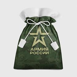 Мешок для подарков Армия России цвета 3D-принт — фото 1