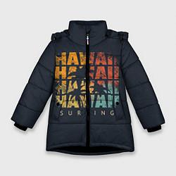 Куртка зимняя для девочки Hawaii Surfing цвета 3D-черный — фото 1