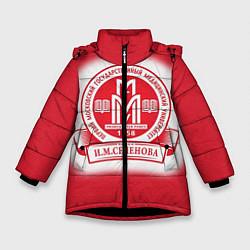 Куртка зимняя для девочки ПМГМУ цвета 3D-черный — фото 1