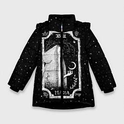Куртка зимняя для девочки Ночная магия цвета 3D-черный — фото 1