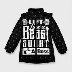 Куртка зимняя для девочки Lift Like A Beast Squat цвета 3D-черный — фото 1