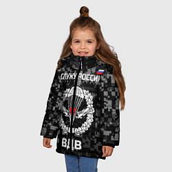Куртка зимняя для девочки Служу России, ВДВ цвета 3D-черный — фото 2