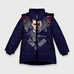 Куртка зимняя для девочки Team Habib 1988 цвета 3D-черный — фото 1