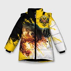 Куртка зимняя для девочки Имперский медведь цвета 3D-черный — фото 1
