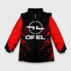 Куртка зимняя для девочки Opel: Red Anger цвета 3D-черный — фото 1