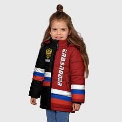 Куртка зимняя для девочки Krasnodar, Russia цвета 3D-черный — фото 2