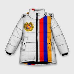 Куртка зимняя для девочки I Love Armenia цвета 3D-черный — фото 1