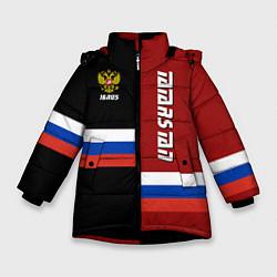 Детская зимняя куртка для девочки с принтом Tatarstan, Russia, цвет: 3D-черный, артикул: 10149343306065 — фото 1