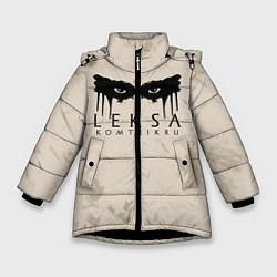 Куртка зимняя для девочки Leksa Komtrikru цвета 3D-черный — фото 1