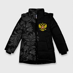 Куртка зимняя для девочки Герб России и орнамент цвета 3D-черный — фото 1